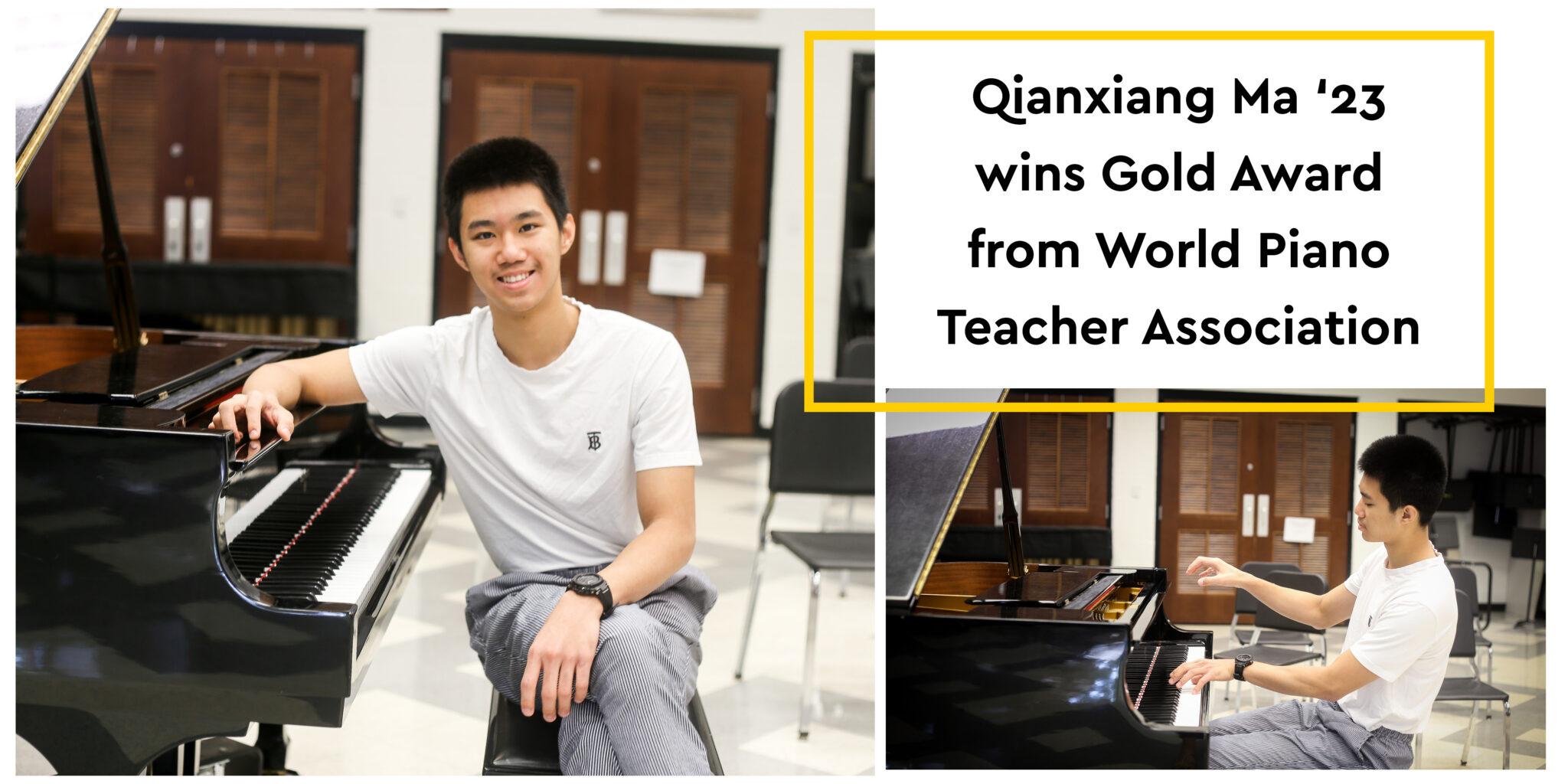 Daniel Qianxiang Ma with piano and award